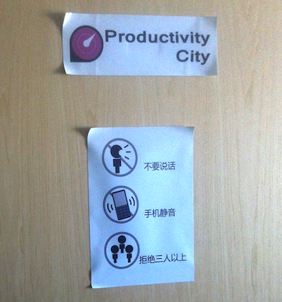 Productivity City